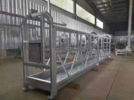 鲁鼎ZLP630电动吊篮高空作业平台厂家直销