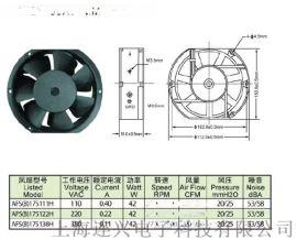 上海现货AFB175122H 风机风扇
