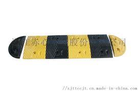 橡胶减速带道路停车斜坡缓冲垫交通设施限速垄减震板