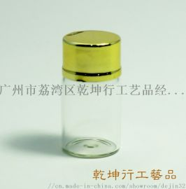 批发供应2250电镀盖玻璃瓶装饰工艺玻璃瓶