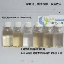 PU干法人造革离型纸润湿助剂