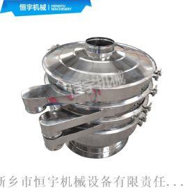 非标304不锈钢圆形筛分震荡筛,环保型旋振筛厂家