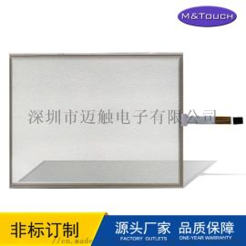 10.1寸四线全平面电阻式触摸屏 可定制