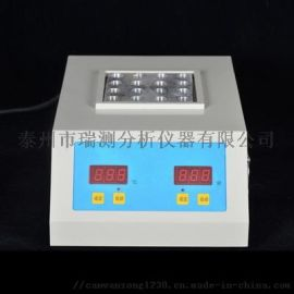 16孔,20和25孔COD消解器 COD消解仪