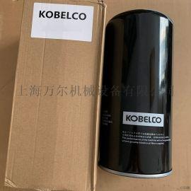 神钢SG75A油滤燃油过滤器滤芯PS-CE03-506