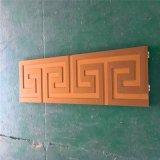 陕西造型雕刻铝板厂家 外墙雕刻铝板镂空造型