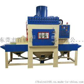 自动喷砂机百锐供应皮带输送式喷砂机