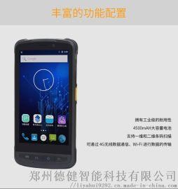 新大陆MT90医疗版数据采集器PDA