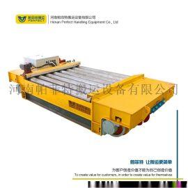 电动平板运输车30t轨道转运平板车热处理炉运输车