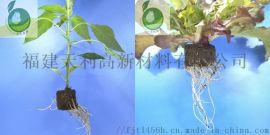希土—新型無土栽培 育苗泡沫