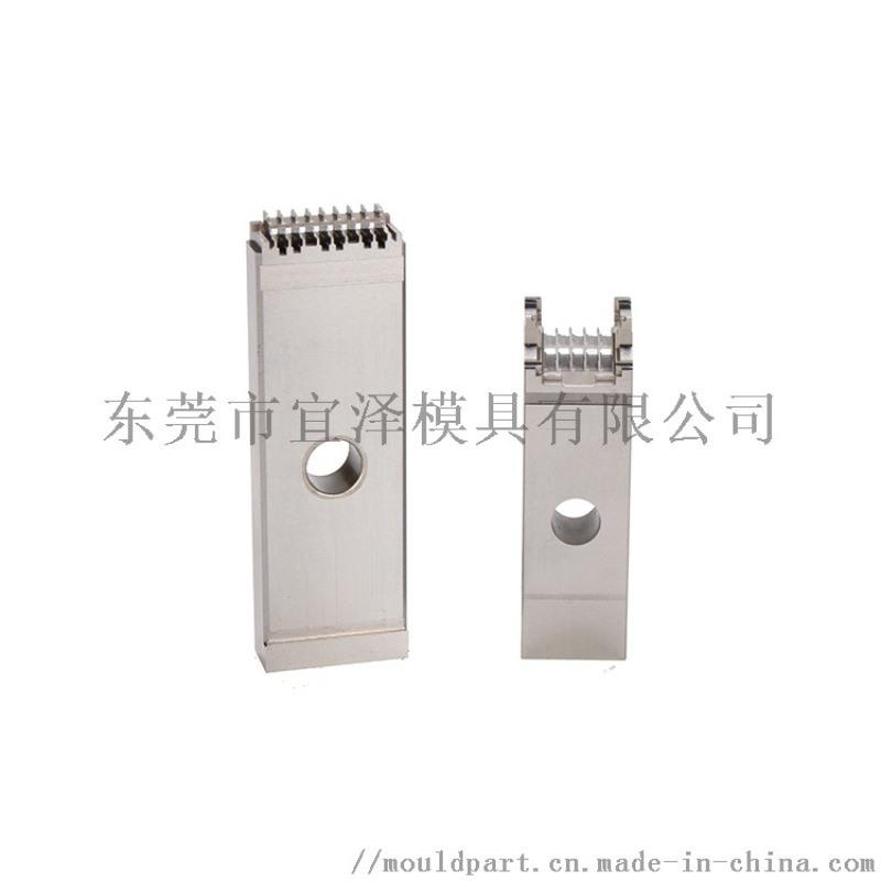 中国连接器模具零件定制厂商