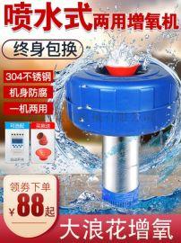 鱼塘增氧机全自动喷水式增氧泵