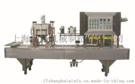 全自动封口充填机PF-GFJ上海品服机械
