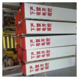 霈凯环保 玻璃钢标志桩 污水管道标志桩