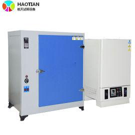 上海高温精密烤箱供应商, 单门双门高温工业烤箱