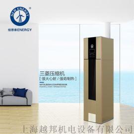 纽恩泰热泵熱水器晶智·尚品Ⅲ型 1.5匹