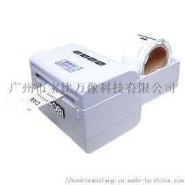 RFID航空登机牌行李条打印机BB700