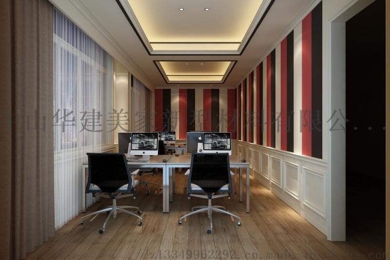 宝亿居全屋整装数字化设计,智慧空间,美观实用