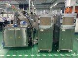 多功能產品分揀熱封包裝機 螺絲分揀機 振動盤