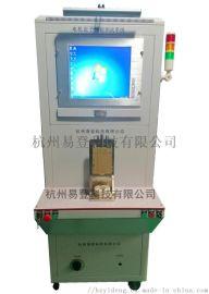 杭州易登供应电机定子综合测量仪