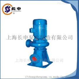供应LW型直立式排污泵高效无堵塞管道泵