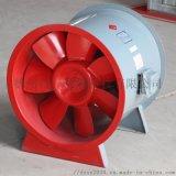 消防排煙軸流風機 耐高溫低噪音軸流風機