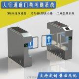 科靈KLTZ-5802智慧通道擺閘,人臉識別閘機