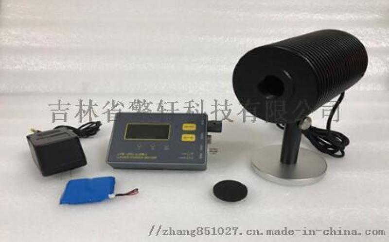 攜帶型QXPM-50C功率計