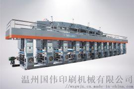ASY-C型电脑中速铝箔纸张印刷上胶专用机