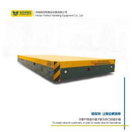 设备运输托盘轨道平车无轨道搬运车电动平板车