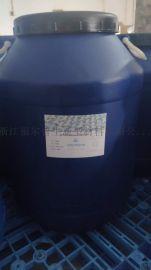 浙江纺织品面料渗透剂 印染助剂