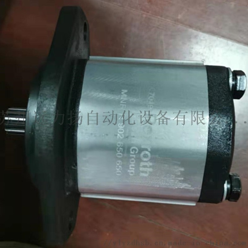 AZPF-10-011RFN20MB无泄漏齿轮泵0510525024