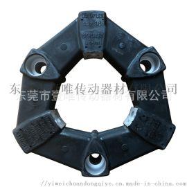 MIKIPULLEY三木橡胶CF-A-016-O0
