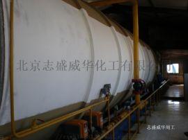 设备管道隔热保温节能耐高温涂料