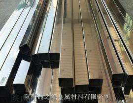 西安不锈钢方管现货销售中
