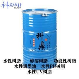 科鼎功材水性UV乳液2402聚酯丙烯酸酯高固低粘