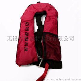 氣脹式救生衣單氣囊雙氣囊手動自動充氣救生衣CCS