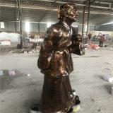 中山玻璃鋼人物雕塑 景觀雕塑擺件 玻璃鋼仿銅雕像