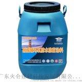 污水池防水防腐涂料耐酸碱环氧防水防腐涂料 珠海厂家