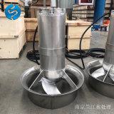 潛水攪拌機 調節池攪拌機 養殖豬糞混合攪拌機