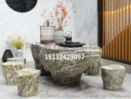 石桌石凳庭院花园户外别墅家用天然大理石茶几九龙壁