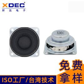 轩达揚聲器40mm音箱广告机4Ω3瓦带固定孔喇叭