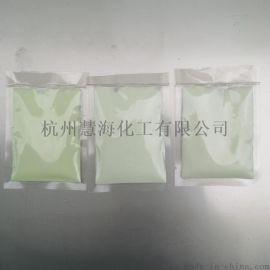 厂家直销稀土长效高亮 环保夜光粉