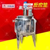 不锈钢蒸汽搅拌罐 高速乳化罐 定制加热搅拌机设备
