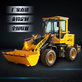 30液压装载机 小型915装载机 工程铲车