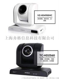 HITACHI日立TC-HD2560摄像机25倍