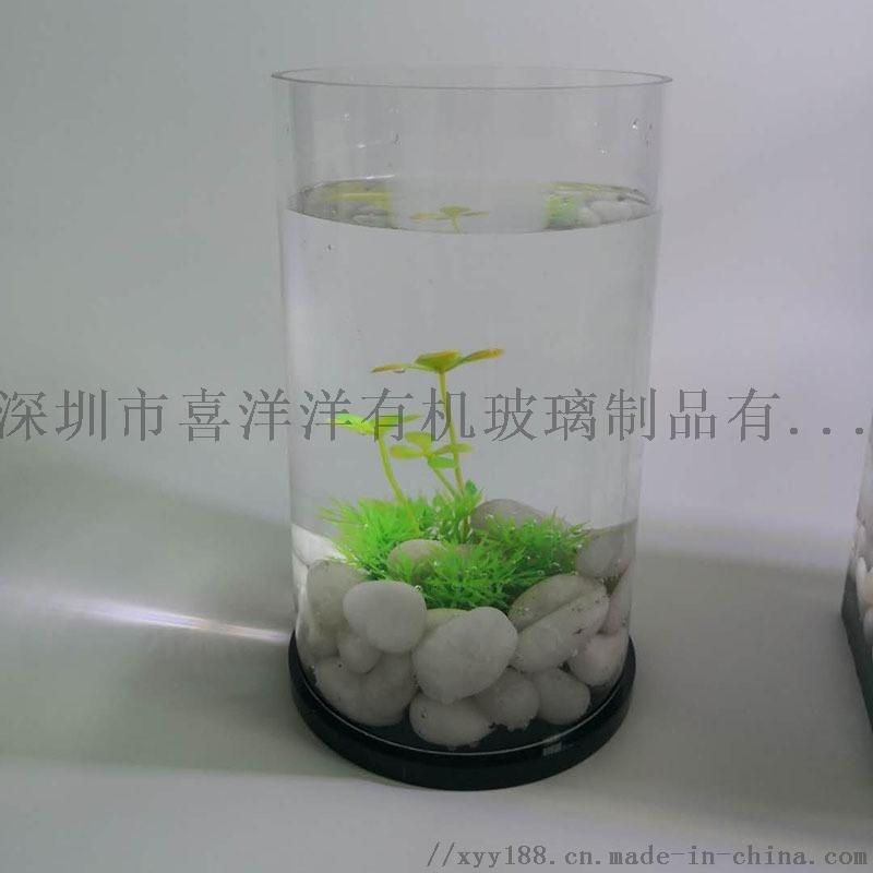 圆柱形亚克力鱼缸缸体定制圆柱形鱼缸厂家直销