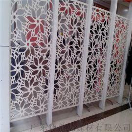 建築外牆裝飾定制 碳鋁單板-鏤空鋁單板定制加工