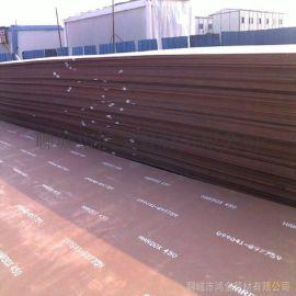 瑞典进口焊达400耐磨板 国标耐磨板现货