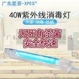 uv light支架燈消毒燈